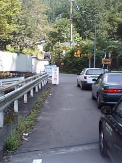 20080924甲武工事中