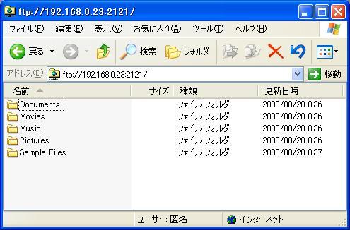 ftp_003.jpg