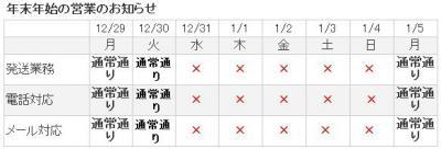 123_convert_20081221112453.jpg