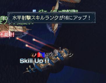 水平射撃カンスト