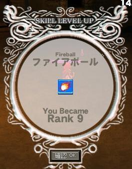 FBL9.jpg