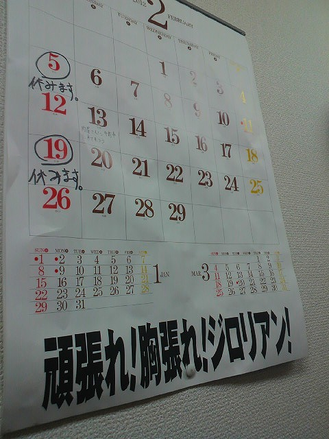 P1030932_20120220164341.jpg