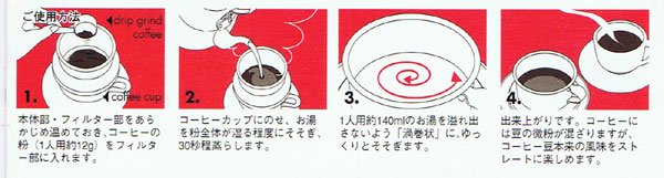 cafeteriadripper1.jpg
