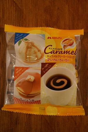 caramelsyrup1.jpg