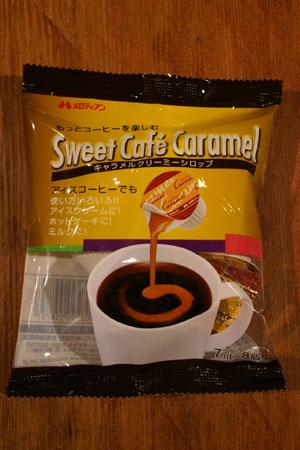 caramelsyrup2.jpg