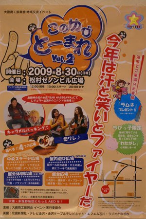 daitokusyoukoukai1.jpg