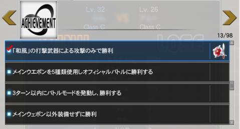 achievement_20081130171804.jpg