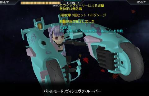 battleMode.jpg