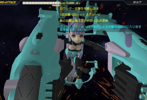 battle_mode2.jpg