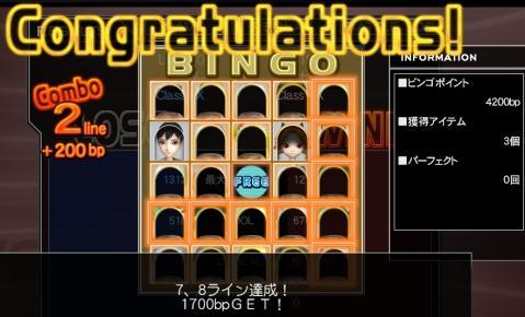 bingo_get1700.jpg