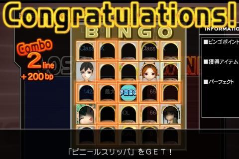 bingo_get_vinir_slipa.jpg
