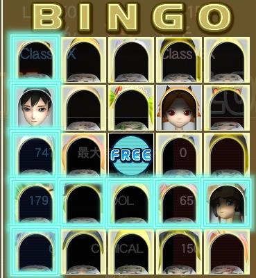 bingo_leach02.jpg