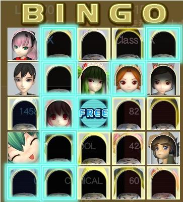 bingo_leeeeeach.jpg