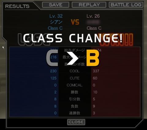change_to_class_bb.jpg