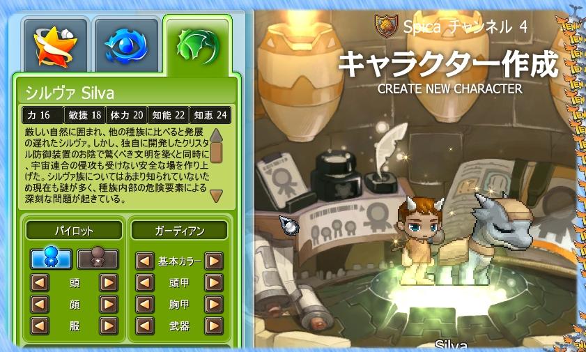 character_make.jpg