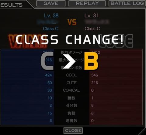 class_change_b_zyrdarya.jpg
