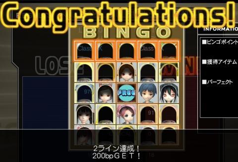 congratulations_20090505071457.jpg