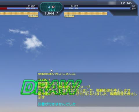 desert_heat_draw.jpg