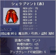 drop_item.jpg