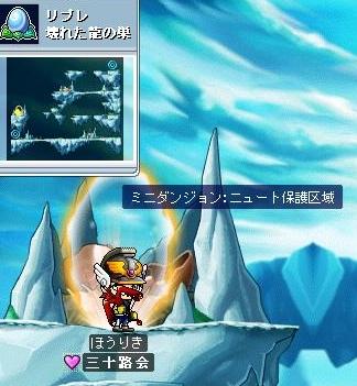 dungeon_s_gate_found.jpg