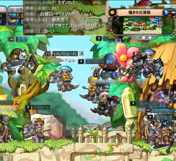 entrance_of_group_quest.jpg