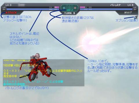 explain_screen.jpg