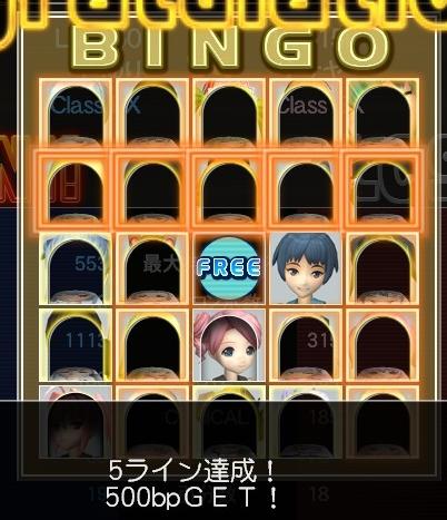 five_lines_get_20090505071516.jpg