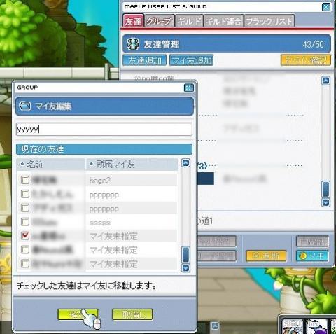 fl_seiri01.jpg