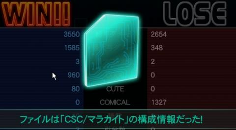 get_csc.jpg