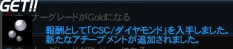 getdiamond.jpg