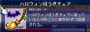 haloween_houki.jpg