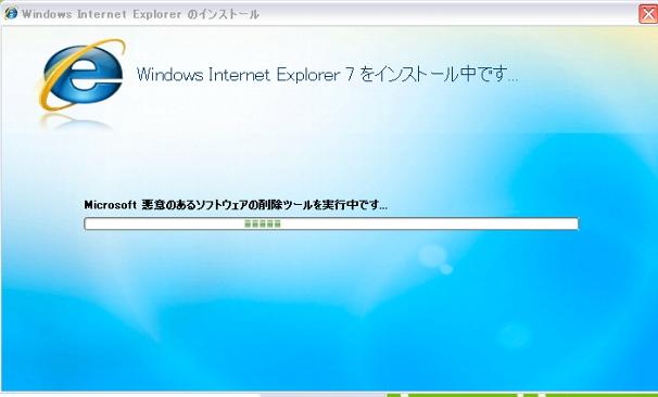 ie7_update.jpg