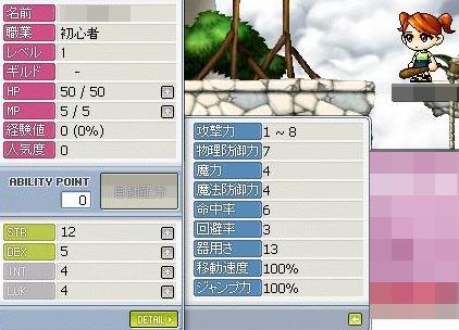 initial_status.jpg