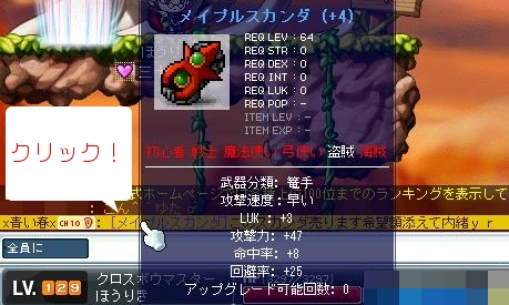 item_message.jpg