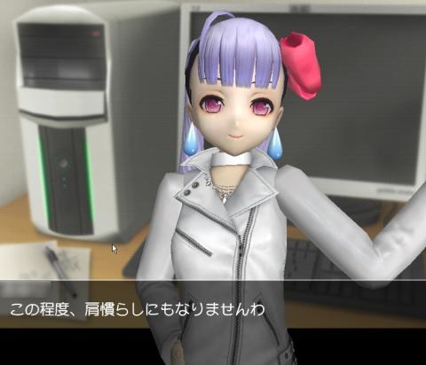 katanarashi.jpg