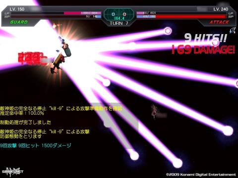 kill-9.jpg