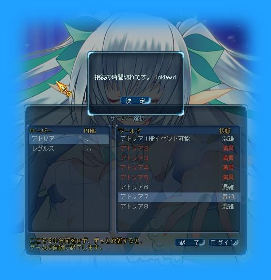 l_h_linkdead.jpg