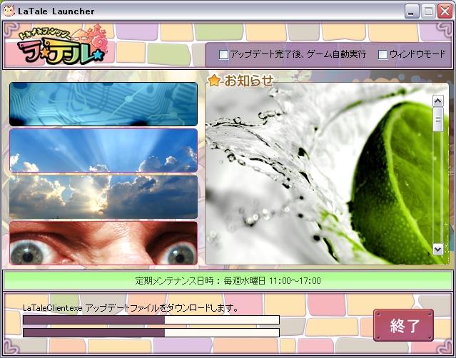 latale_update.jpg