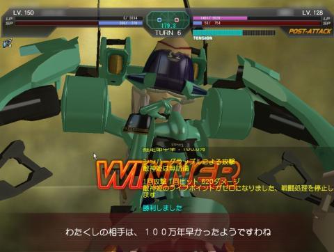 level150_win.jpg