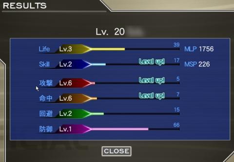 level20_fubuki_status.jpg