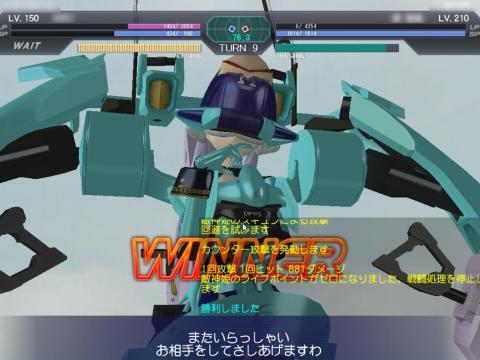 level210_win.jpg