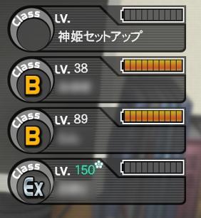 level_150.jpg