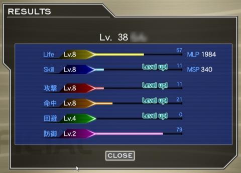 levelupto38.jpg