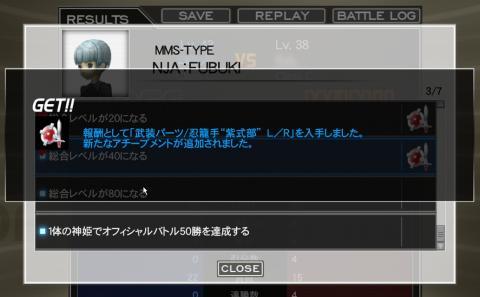 levelupto40.jpg