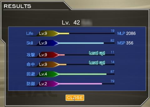 levelupto42.jpg