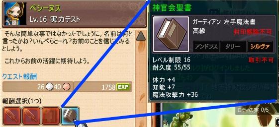 magical_book_on_lefthand_armor.jpg
