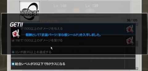 manaita_shield.jpg