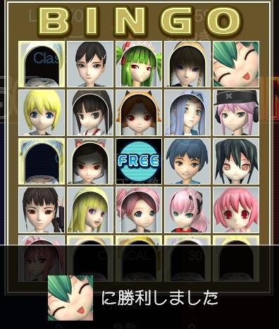 maochao_broken.jpg