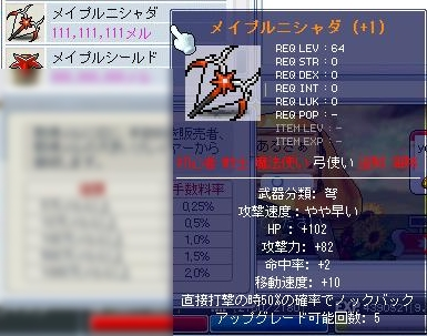 maple_arms.jpg