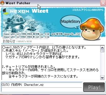 maple_update.jpg
